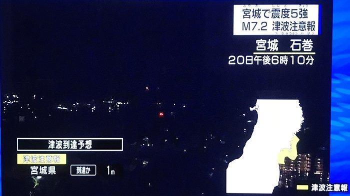Gempa Magnitudo 7 Disertai Gelombang Tsunami 2 Menghantam Miyagi Jepang BREAKING NEWS